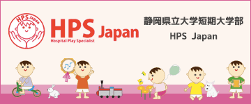 HPS(エイチピーエス)Japan サイトへ