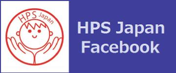 HPS Japan Facebook