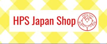 HPS Japan Shop